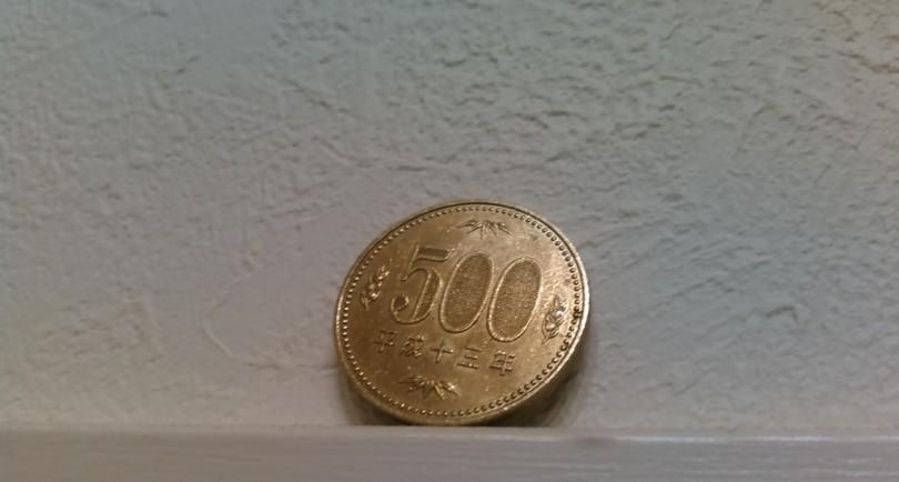500円玉かっこいい