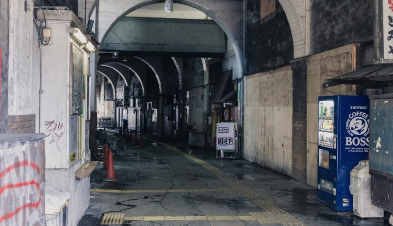 鶴見線の国道駅