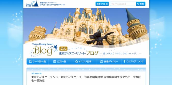 東京ディズニーランド・東京ディズニーシー今後の開発構想について