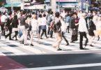 日本の社会