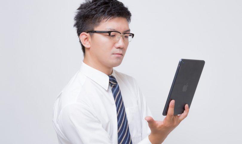 iPad mini で電子書籍を読む
