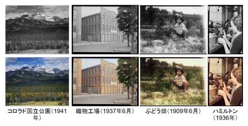 早稲田大白黒写真自動色付けサンプル