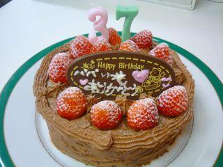 37歳誕生日ケーキ