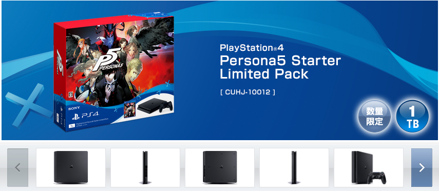 Persona5 Starter Limited Pack