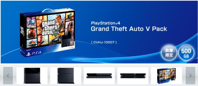 Grand Theft Auto V Pack