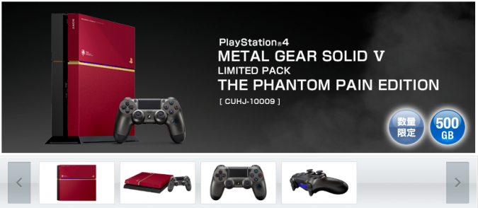 METAL GEAR SOLID V LIMITED PACK THE PHANTOM PAIN EDITION