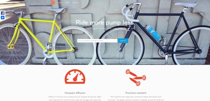 Pump Tire ホームページ
