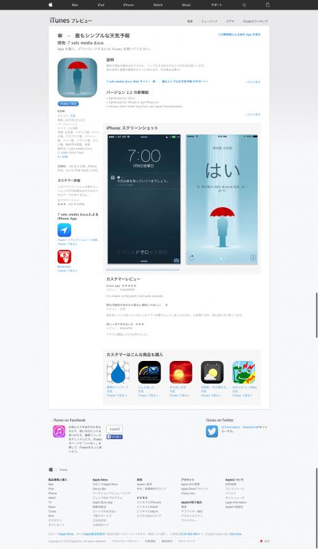 SiteCapture01