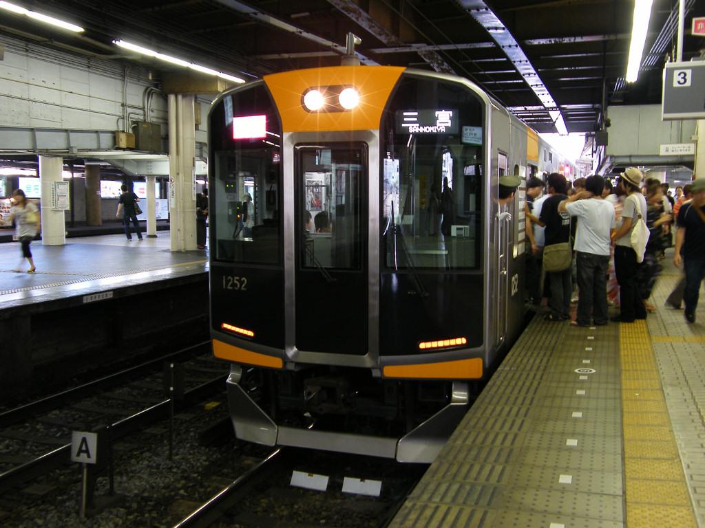 阪神電鉄1000系
